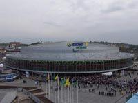 Sazka Aréna