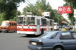 Biškek - jeden z mála fungujících trolejbusù