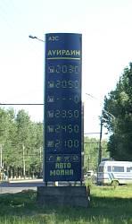 Benzín v Biškeku