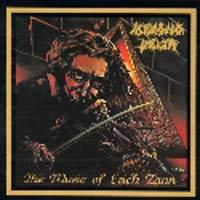 The Music Of Eric Zann 0988