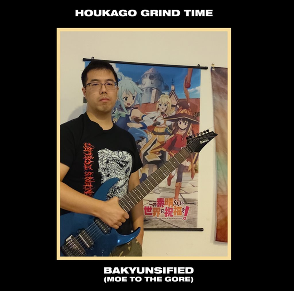 HOUKAGO GRIND TIME